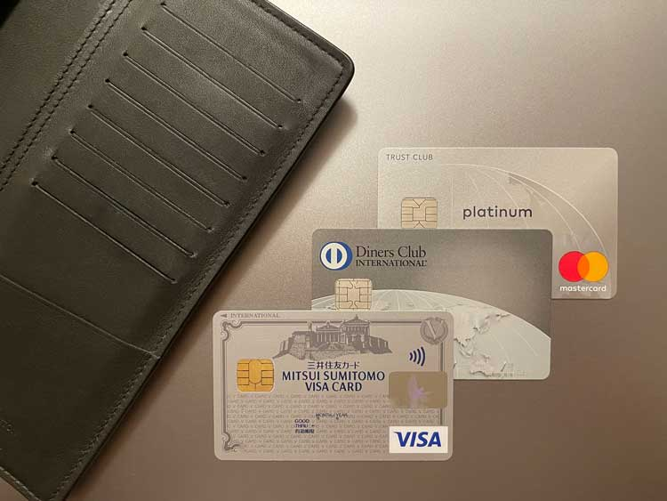 メインとなるクレジットカード3枚