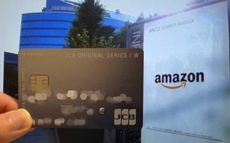 JCB CARD WとAmazon
